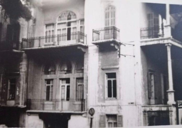 L'Ancienne maison de la famille Haddad à la rue Maamarie à Beyrouth.