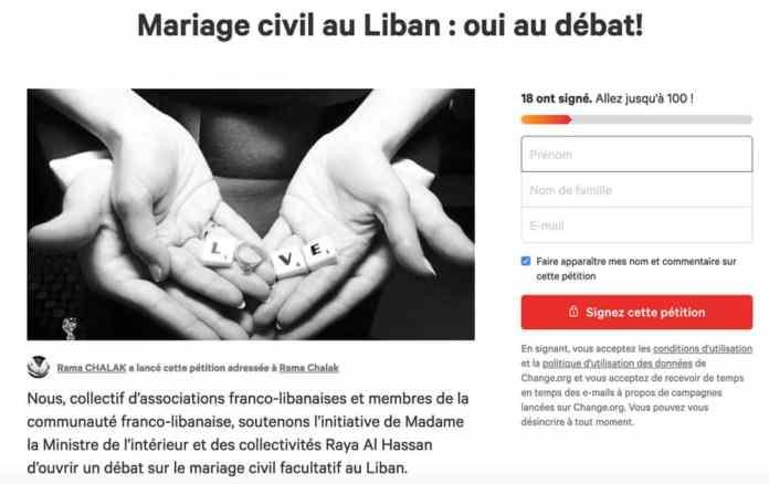 Capture d'écran de la page de la pétition pour un débat sur le Mariage Civil au Liban.