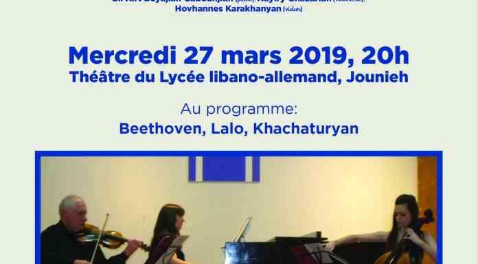 L'affiche du concert