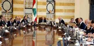 Le Conseil des ministres du 21 mars 2019 présidé par le Général Michel Aoun. Crédit Photo: Dalati & Nohra