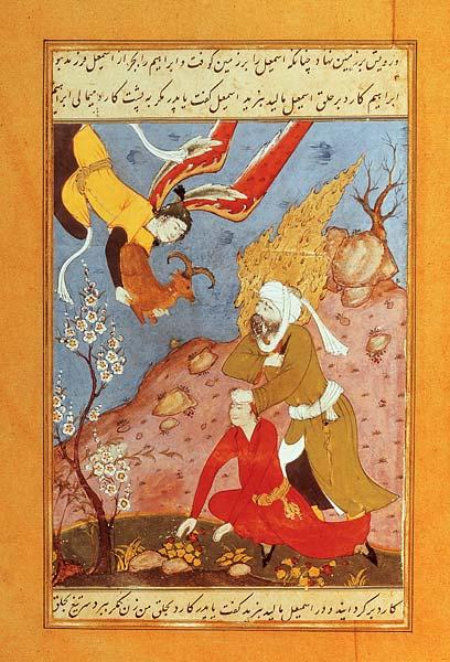 Le sacrifice d'Abraham. Qesas-e Qor'ân ou Qesas al-anbiyâ (Histoires du Coran ou Histoire des prophètes et des rois du passé) [Qazvin] Iran, vers 1595 BNF, Manuscrits orientaux, supplément persan 1313, f. 40.