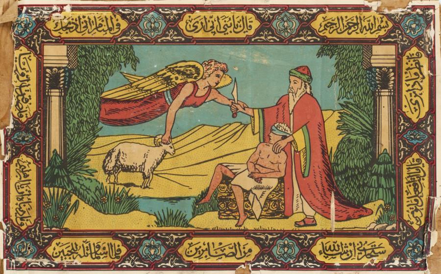 Image populaire lithographiée en couleurs, avec encadrement oriental et cartouche comportant différentes pensées religieuses.