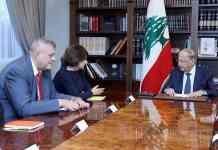 Le Président de la République avec Madame Rosemary Di Carlo pour évoquer avec elle l'offensive turque sur le nord de la Syrie. Crédit Photo: Dalati & Nohra.