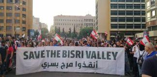 Vallée de Bisri Chouf Liban