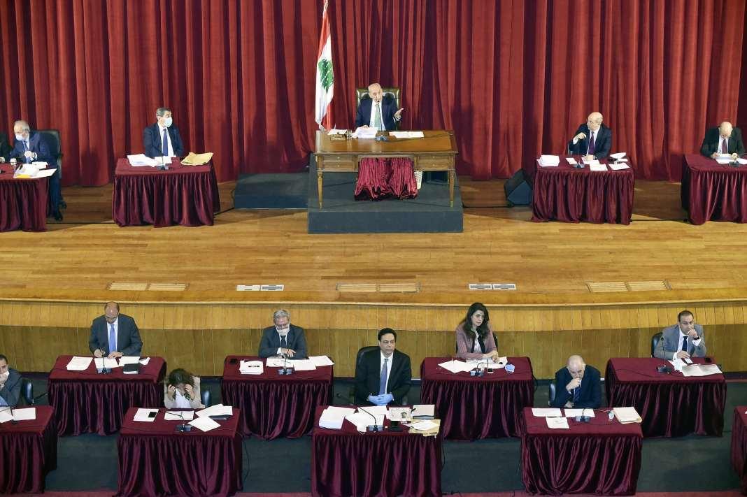 Flirck-Lebanese-parlement-UNESCO.jpg?res
