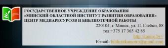 """""""На службе мастацтву і Айчыне"""""""