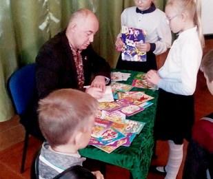 Встреча с детским писателем Валерием Квилория
