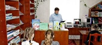 Экологический урок « В.В. Бианки – лесной кудесник»