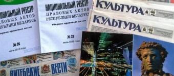 Калейдоскоп журналов и газет