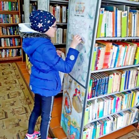 библиотечный квилт «Моя семья – самая…»