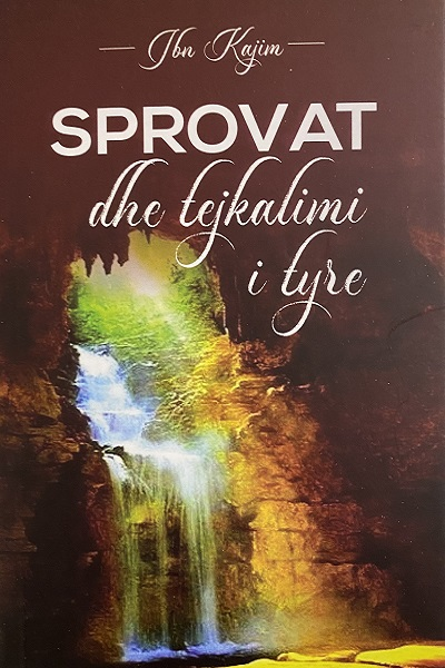 Sprovat dhe tejkalimi i tyre