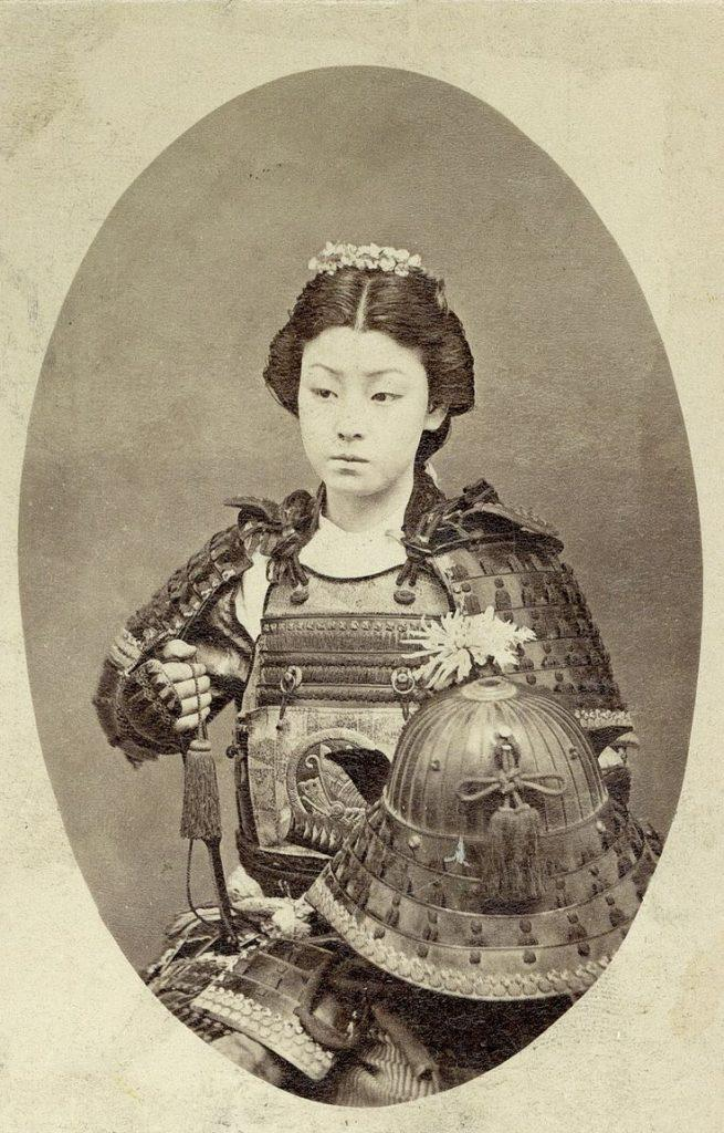 Photograph of a samurai warrior. [c. late 1800s]