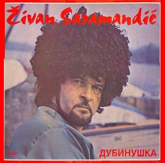 Tíz jugoszláv lemezborító, amin megfekszel a röhögéstől - retro