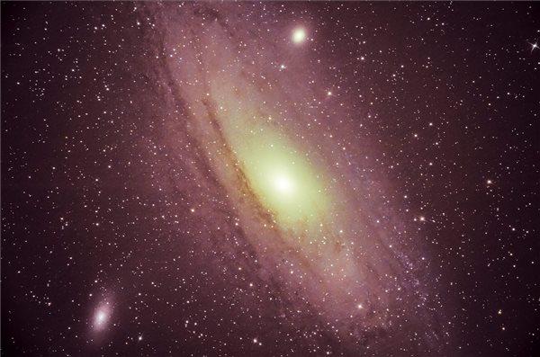 Androméda-galaxis MTI Fotó: Komka Péter