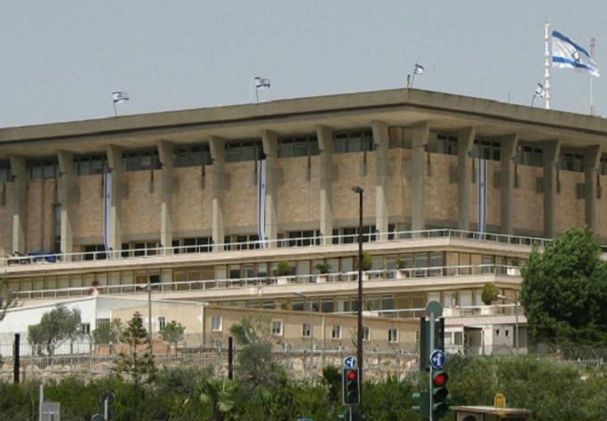 1994_7618_Knesset