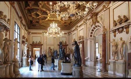 capitoliumi múzeumok