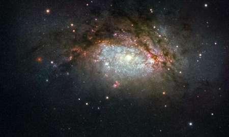 galaxisok összeütközése