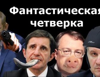 Megint lehet piákat venni a kijevi éjszakában!