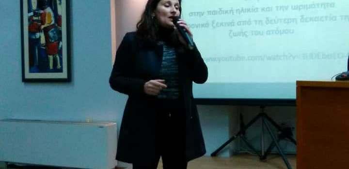 Από την ομιλία με θέμα: «Η απότομη ενηλικίωση: Από το Δημοτικό στο Γυμνάσιο»