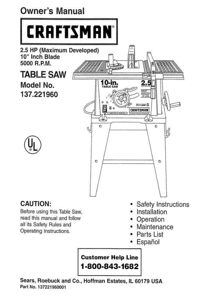 sears table saw owner s manual 14995048 clipart