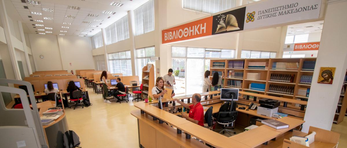 Permalink to: Βιβλιοθήκη Καστοριάς