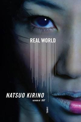 Cover of Real World