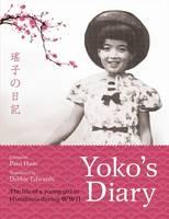 Cover of Yoko's diary