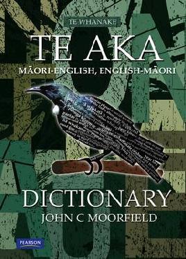 Cover of Te Aka