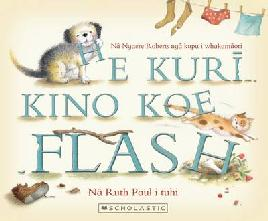 Cover of E Kuri kino koe Flash