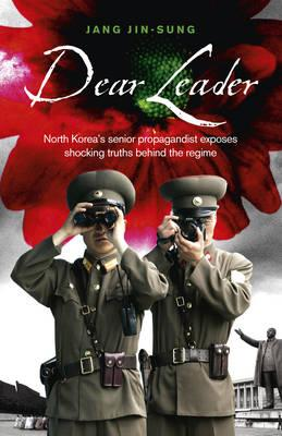 Cover of Dear Leader