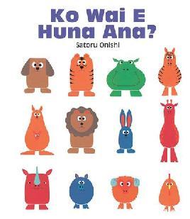 Cover of Ko wai e huna ana