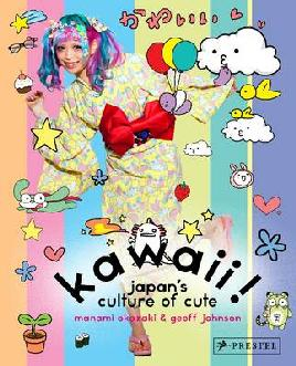 Cover of Kawaii!