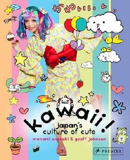 Cover of Kawaii!