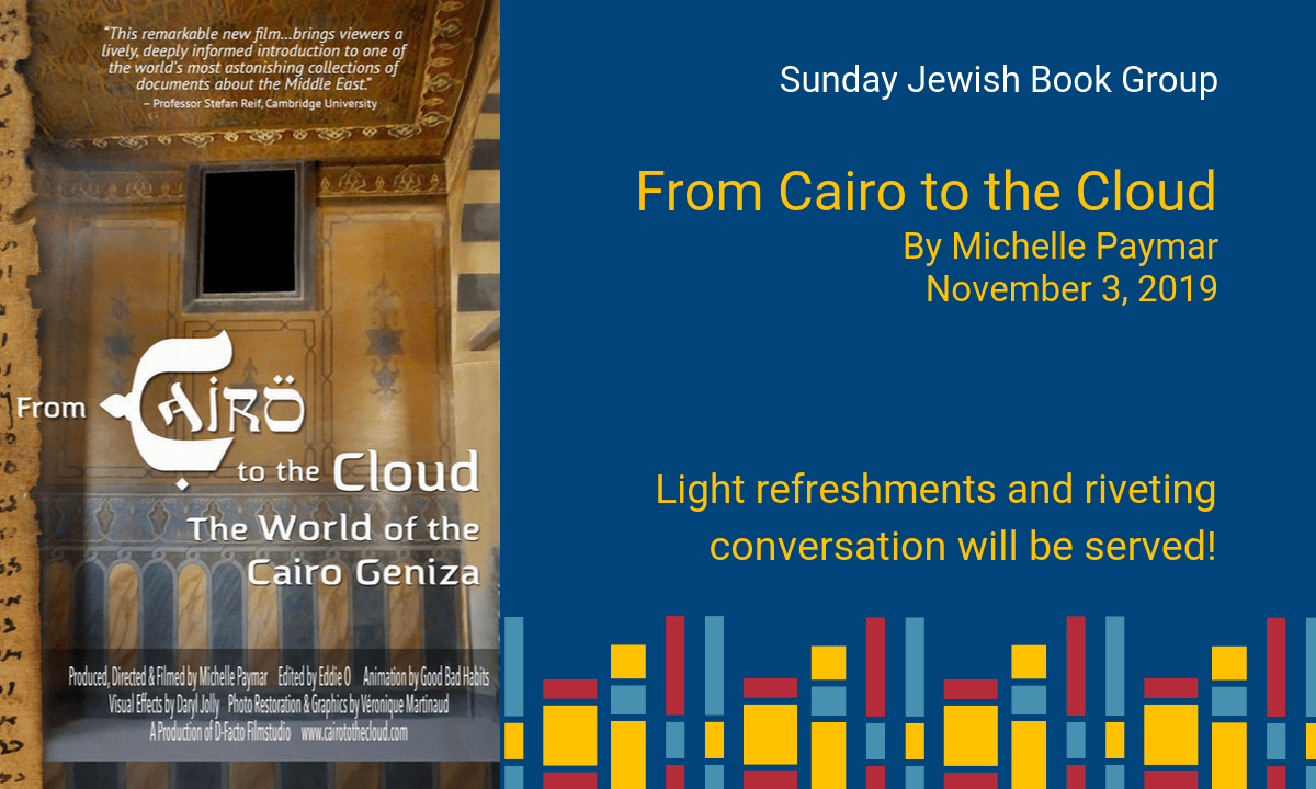 From Cairo to the Cloud banner