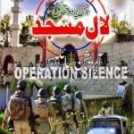 Lal Masjid Operation Silence By Tariq Ismail Sagar Pdf