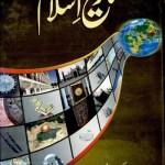 Tareekh e Islam Urdu By Akbar Shah Najeebabadi Pdf