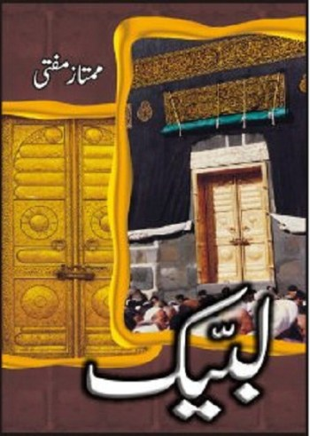 Labbaik By Mumtaz Mufti Pdf Download Free