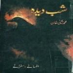 Shab Deeda By Baba Muhammad Yahya Khan Pdf Free
