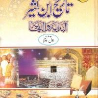 Tareekh Ibne Kaseer Urdu Complete By Ibn Kaseer Pdf