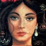Khuda Kahan Hai Novel By Aslam Rahi M.A Pdf