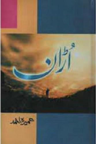Uraan by Umera Ahmad Download Free Pdf