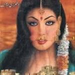 Shahabuddin Ghori By Aslam Rahi MA Pdf