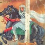 Reza Gar By Aslam Rahi Pdf Free Download