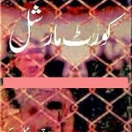 Court Martial By Tariq Ismail Sagar Pdf Free Download