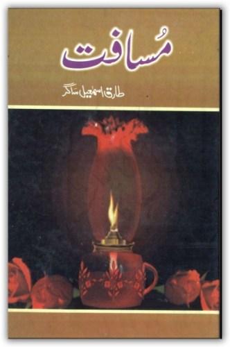 Musafat Novel by Tariq Ismail Sagar Download Pdf