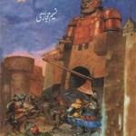Insaan Aur Devta Novel By Naseem Hijazi Pdf