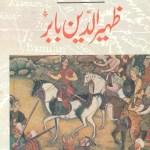 Zaheer Ud Din Babar By Dr Pirimkul Kodirov Pdf Download