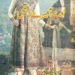 Laut Aa Mere Sathi Novel By Amna Iqbal Ahmed Pdf
