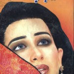 Mandeer Par Chand Novel By Asma Qadri Pdf