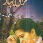 Muskurai Bahar Novel By Amna Iqbal Ahmad Pdf